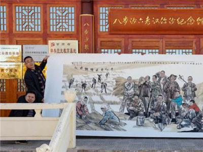 挥毫抒情送新春祝福 ——甘肃画院向八步沙林场捐赠书画