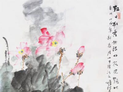 大境界·2020当代中国书画名家年度人物 | 路民